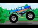 Видео для детей Монстр трак Гоночная машинка Полицейская машинка Сборник Мульт ...
