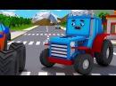 Синий трактор едет к друзьям Машинкам Автобус Мультик про машинки для мальчиков