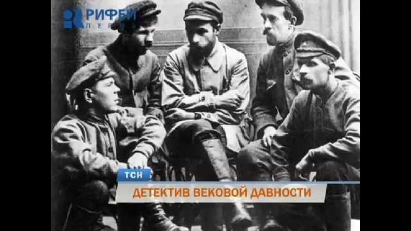 Следственный комитет взялся за расследование убийства Михаила Романова