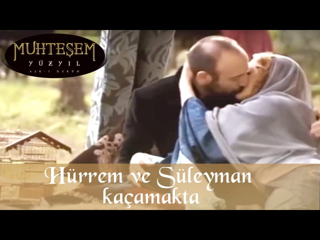 Hürrem ve Süleyman kaçamakta - Muhteşem Yüzyıl 17. Bölüm