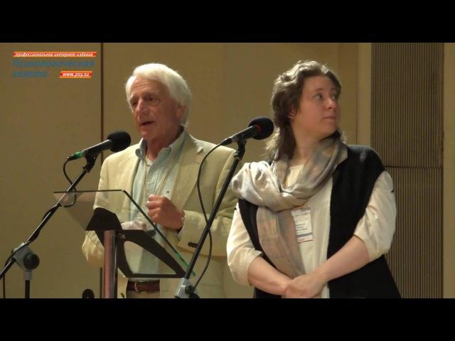 Смысл в жизни. Альфрид Лэнгле (Австрия). 10-й Саммит психологов, Санкт-Петербург, 5 июня 2016