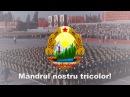 Trei Culori - Cântec Patriotic Versuri Originale