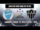 GODOY CRUZ X ATLETICO MG - AO VIVO LIBERTADORES 08/03/2017