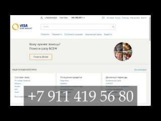 Видео инструкция по заработку в интернете 500 000 рублей за 3 месяца » Freewka.com - Смотреть онлайн в хорощем качестве
