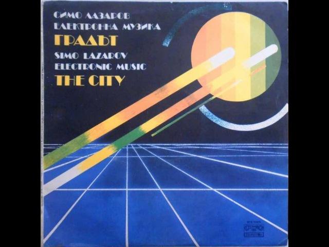 Simo Lazarov The City FULL ALBUM electronic ambient Bulgaria 1984
