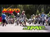 Чемпионат России по Супермото 4 этап 2016г SuperMotoRu