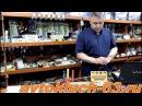 Зенкеры регулируемые шарошки, зенковки для ремонта седел клапанов Ø32.4-3. Обзор
