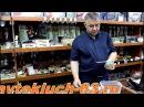 Инструмент для ремонта фаски клапана GIZMATIC Гизматик Обзор