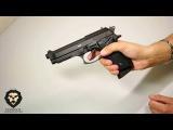 Пневматический пистолет Gletcher TAR 92 Auto (Beretta) (Видео-Обзор)