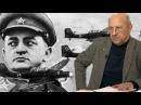 Доказательства заговора советских генералов Андрей Фурсов