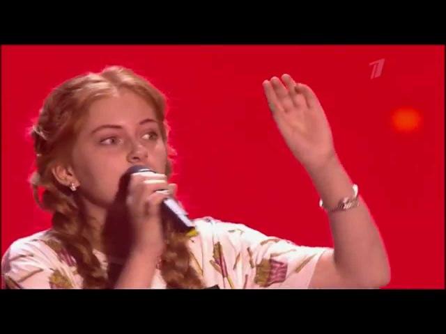 Ксения Бракунова — Это песня простая - Слепые прослушивания - Голос.Дети - Сезон 2