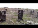 Новоигнатьевское кладбище близ Донецкого аэропорта