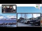 Тест-драйв SKODA  Yeti 2014 в Норвегии  - часть 1