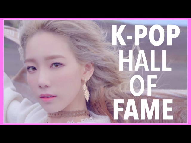 K-POP HALL OF FAME • EVERY 1 CHAMPION SONG ON K-VILLE (SINCE 2014)