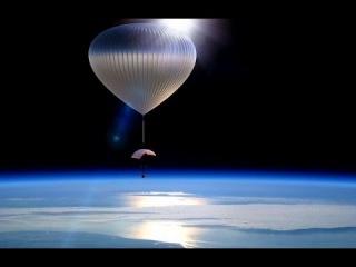 Видео Шокирует Плоская Земля. Запуск шара в стратосферу.