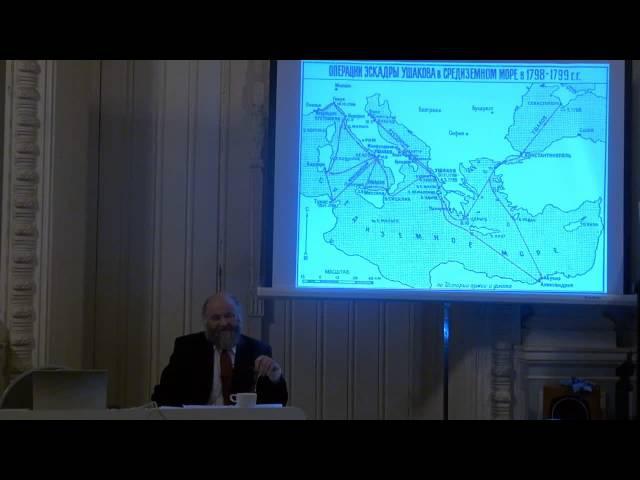 Как Суворов привел Наполеона из Швейцарии в Москву   Владимир Лапин   ЕУСПб   Лект...