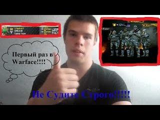 WARFACE - ИГРАЮ В РЕЙТИНГ PVP!!!! ВЫИГРАЛ БОЙ ЗА 5 МИНУТ!!!!!