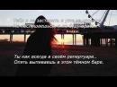 Я не люблю тебя.. ❤❤️❤ Lyrics Video Текст Караоке