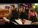 Да исправится молитва моя Музыка М Гольтисона Святогорская Лавра 1 03 17г