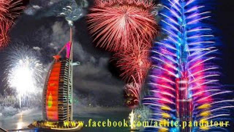 Dubai Fireworks Burj Khalifa Fire Downtown hotel Burj Al Arab New year in Dubai mall Дубай Горящие