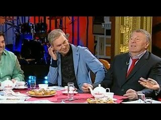 Прожекторперисхилтон и Владимир Жириновский