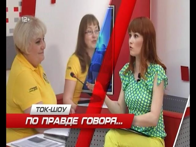 Тур Доброй воли в Волгограде, ток-шоу По правде говоря на телеканале Волгоград 1