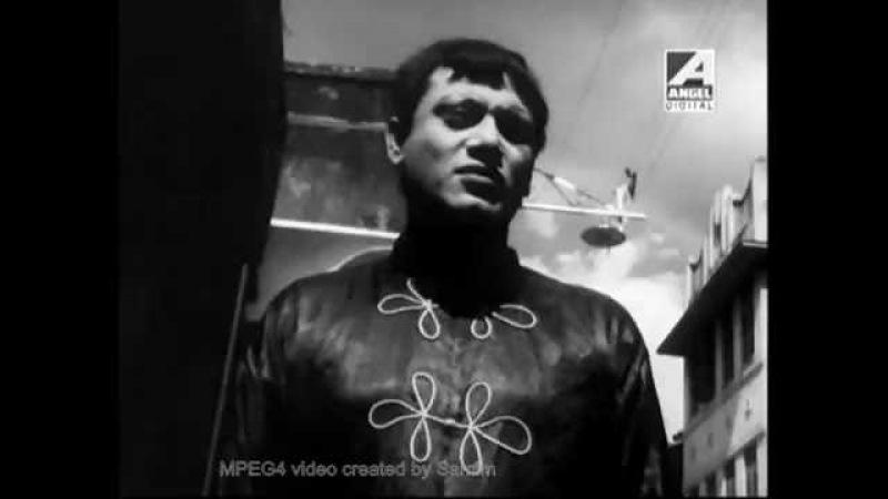 Neel Akasher Neechey (নীল আকাশের নীচে) -- Kali Banerjee's Silence and Hemanta Mukhopadhaya's Voice
