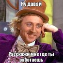 Vitaliy Bashevas фото #46