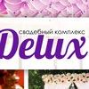Akademia Delux