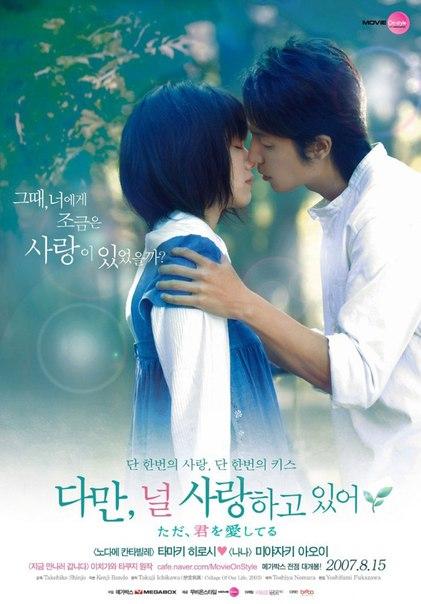 Лучшее Романтическое Кино