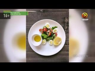 Обычновенные рецепты здоровья от 25.03.2017