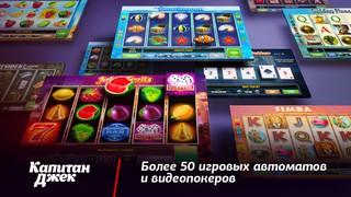 топ 10 казино рейтинг лучших казино онлайн лучшие казино