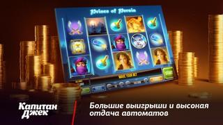 казино украины онлайн играть на гривны с бездепозитным бонусом