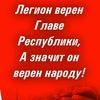 """БАТАЛЬОН СПЕЦИАЛЬНЫХ ДЕЙСТВИЙ """"ЛЕГИОН"""""""