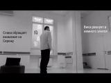 НЕАНГЕЛЫ - СЕРЕЖА (репетиция)