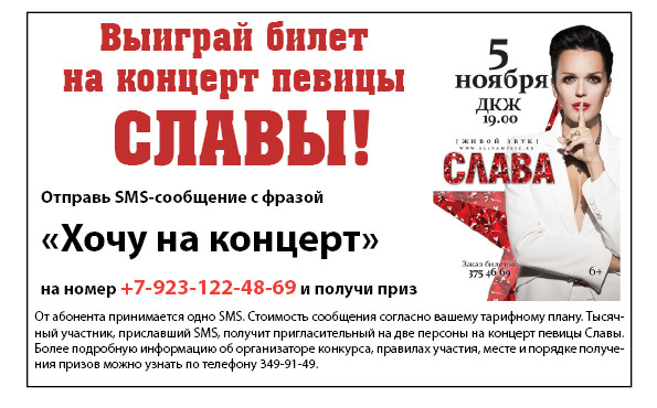 Подать объявление в ва банк новосибирск авито работа в гатчине свежие вакансии