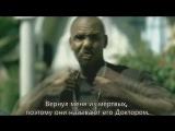 The Game - It's Okay (One Blood) ft. Junior Reid перевод. (rus sub)