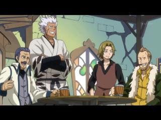 Fairy Tail / Сказка о Хвосте Феи - 1 сезон 127 серия