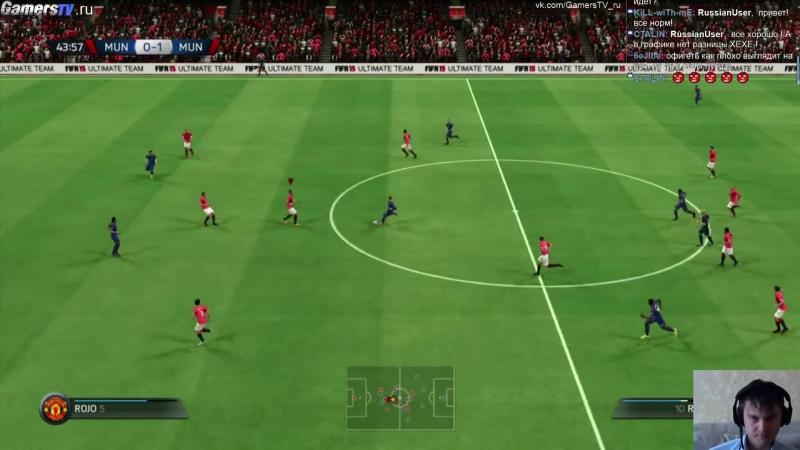 FIFA 15 PastGen (Xbox 360, PS3) обзор - футбольные смотрины полной версии игры для консолей