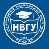 Нижневартовский государственный университет|НВГУ
