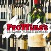 Pro Wine`s | Винный бутик СПб