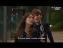 EJAE (Joohee) – Whisper Love ( Monster OST), русские субтитры