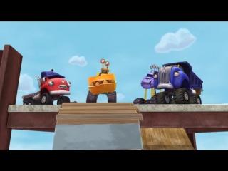 ТРАКТАУН - Крутой спуск - Мультики для мальчиков про машинки и грузовики для детей