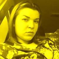 Эльвира Ибрагимова