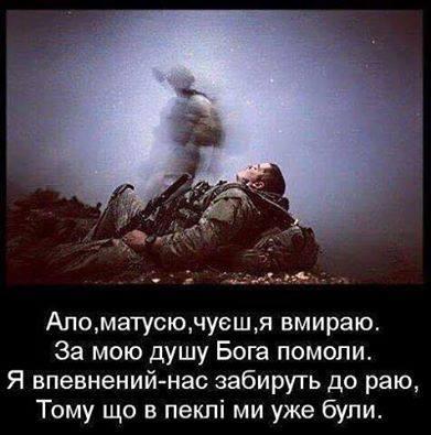 Памятную доску выпускнику киевского военного лицея Юрию Белоброву, погибшему на Донбассе, торжественно открыли в учебном заведении - Цензор.НЕТ 4558