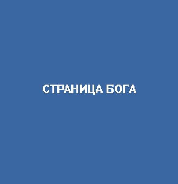 Фото №437840933 со страницы Коли Дмитриева