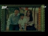 [Драма] 160725 Тэкён @ tvN Lets Fight Ghost! Ep.5 1/2