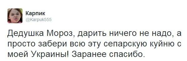 Запрещенная Компартия подала в суд на Минюст за отказ зарегистрировать изменения в устав партии - Цензор.НЕТ 6908
