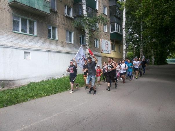 Верхний Уфалей. Фото: группа УТВ в ВКонтакте