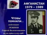 ЮЖНЫЙ ВЕТЕР (Волжский) - Награждённый посмертно!